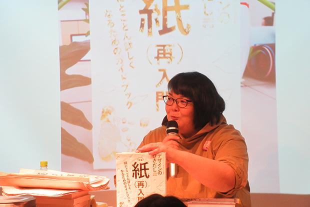 『デザインのひきだし』編集者・津田淳子さんトークイベント