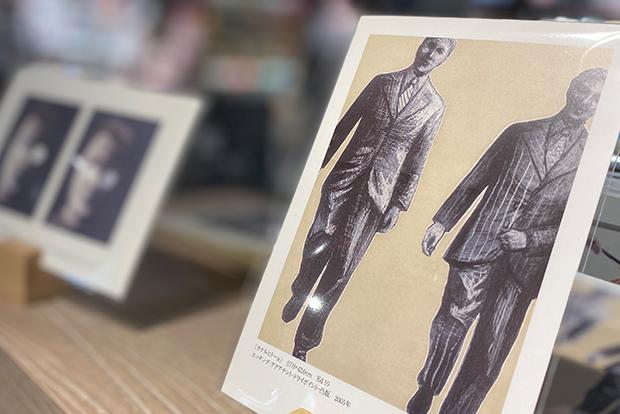 大山幸子版画展「詩をなぞる冒険」