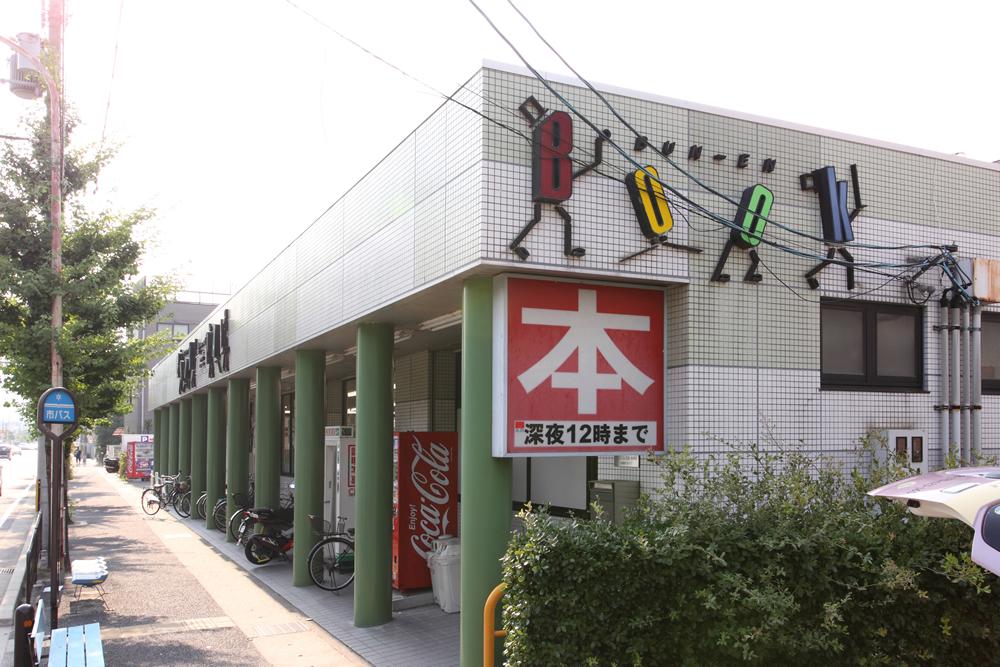 ブックパル桂南店