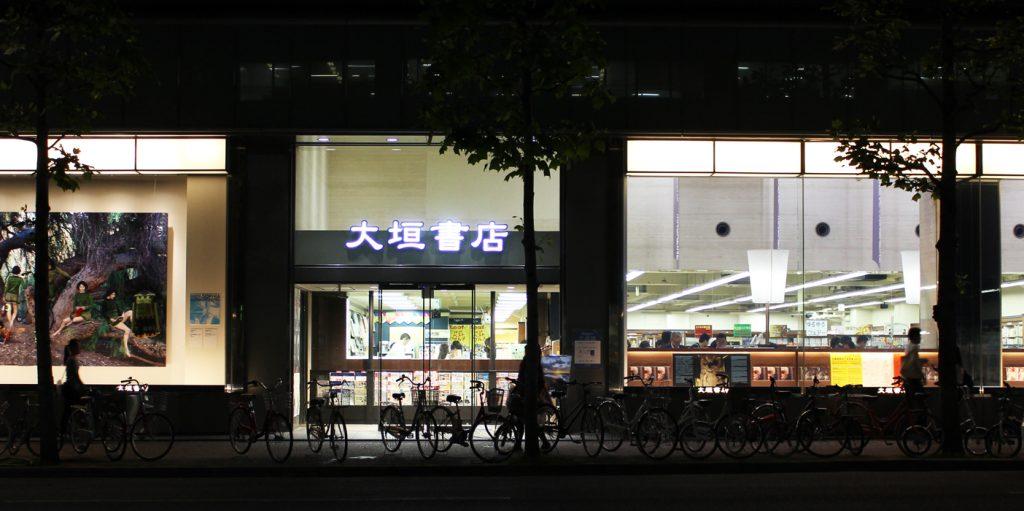 烏丸三条店