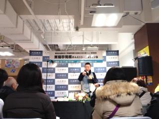 shofukuteikohei3