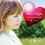 Next Page~J-Country World~