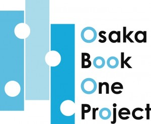 osaka book one project