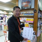 1009柏井壽さん 三条店
