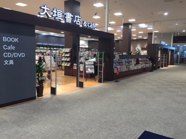 イオンモール富士宮店