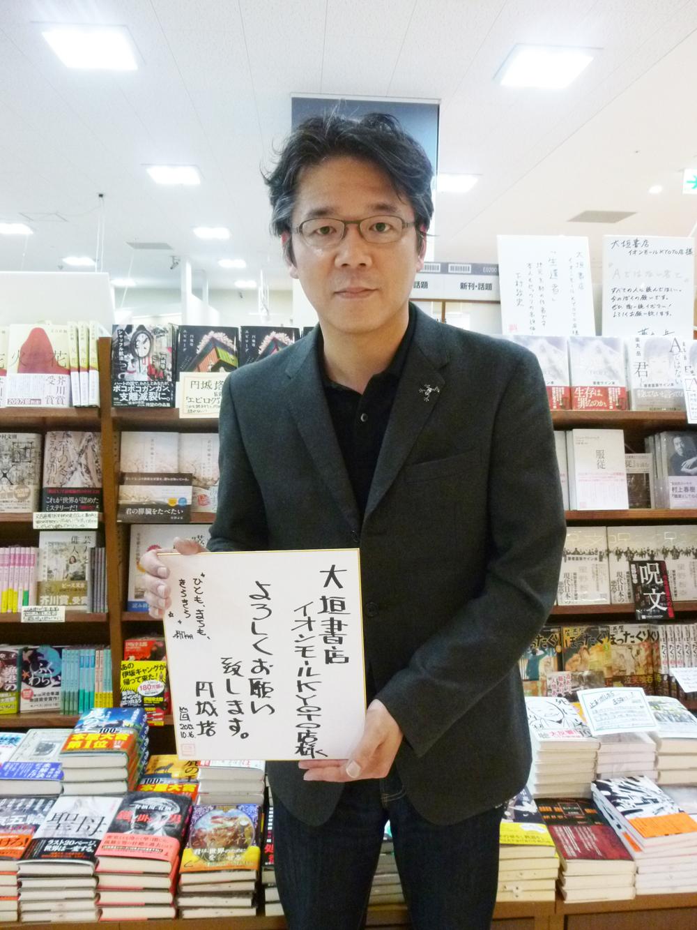 円城塔先生