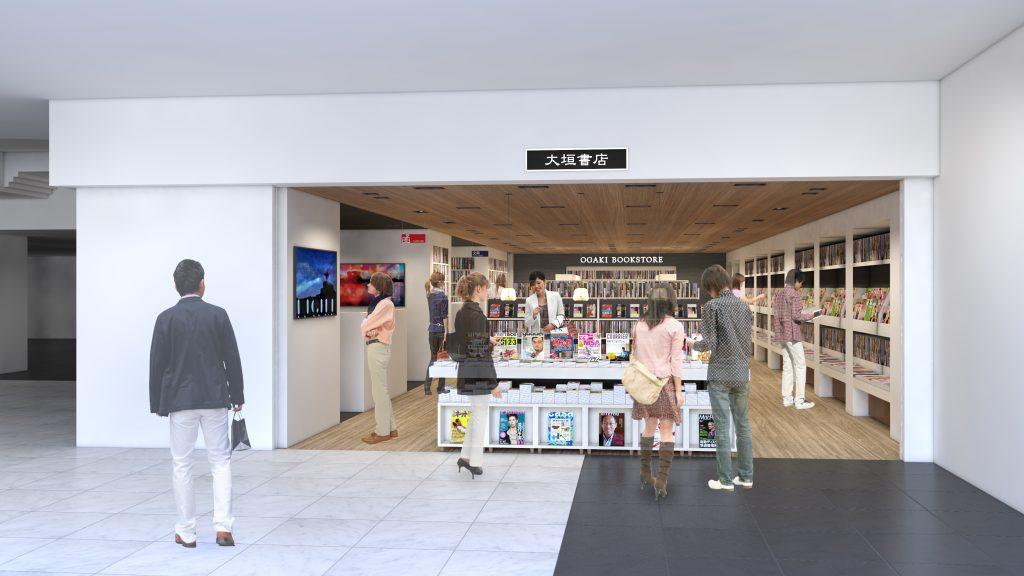 京都駅ビル  ザ・キューブ店