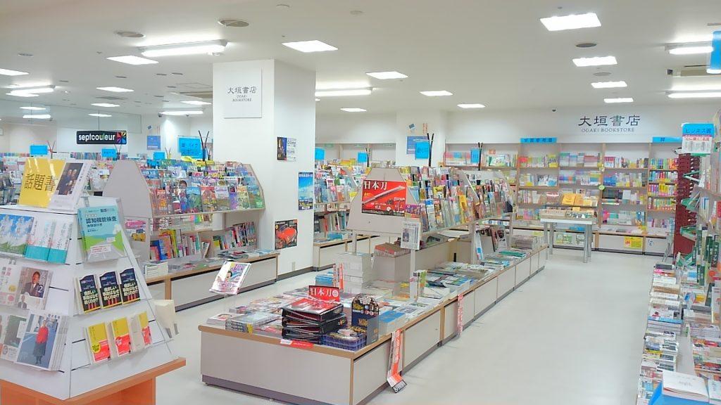 東光ストア円山店