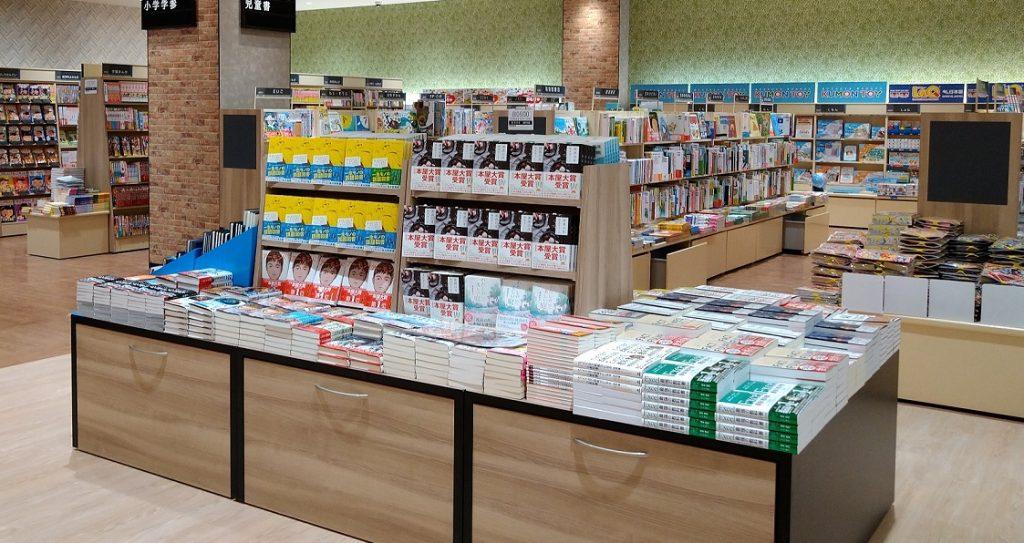 ジ  アウトレット広島店