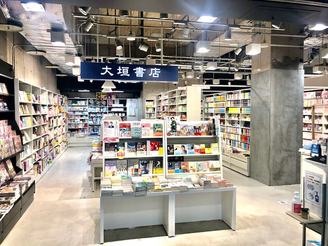 Kotochika御池店
